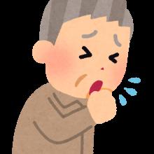 秋の長引く咳
