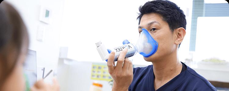 丁寧な吸入器の指導